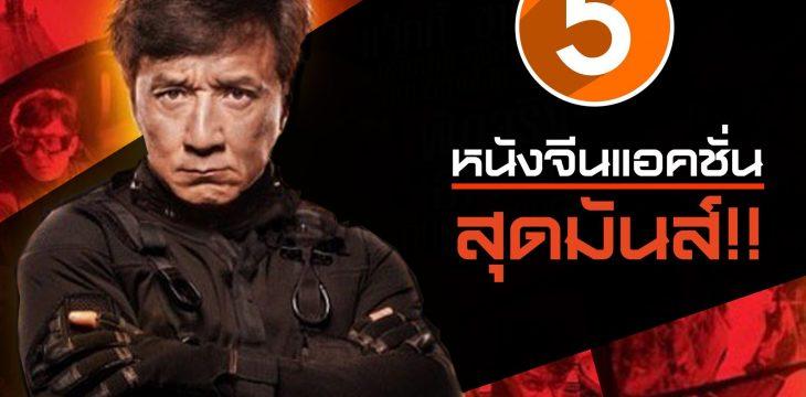 ดูหนังออนไลน์ Moviethai.com แหล่งรวบรวมหนังใหม่ หนังดังวันนี้
